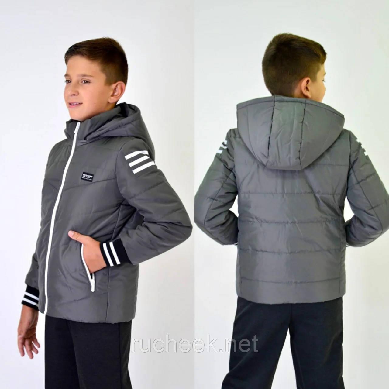 Куртка для мальчика рост 140-146 Браин. Детские куртки в Украине