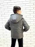 Куртка для мальчика рост 140-146 Браин. Детские куртки в Украине, фото 5