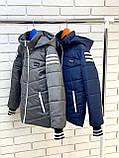 Куртка для мальчика рост 140-146 Браин. Детские куртки в Украине, фото 6