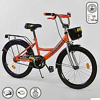 """Велосипед 20"""" дюймов 2-х колёсный G-20664 """"CORSO"""""""