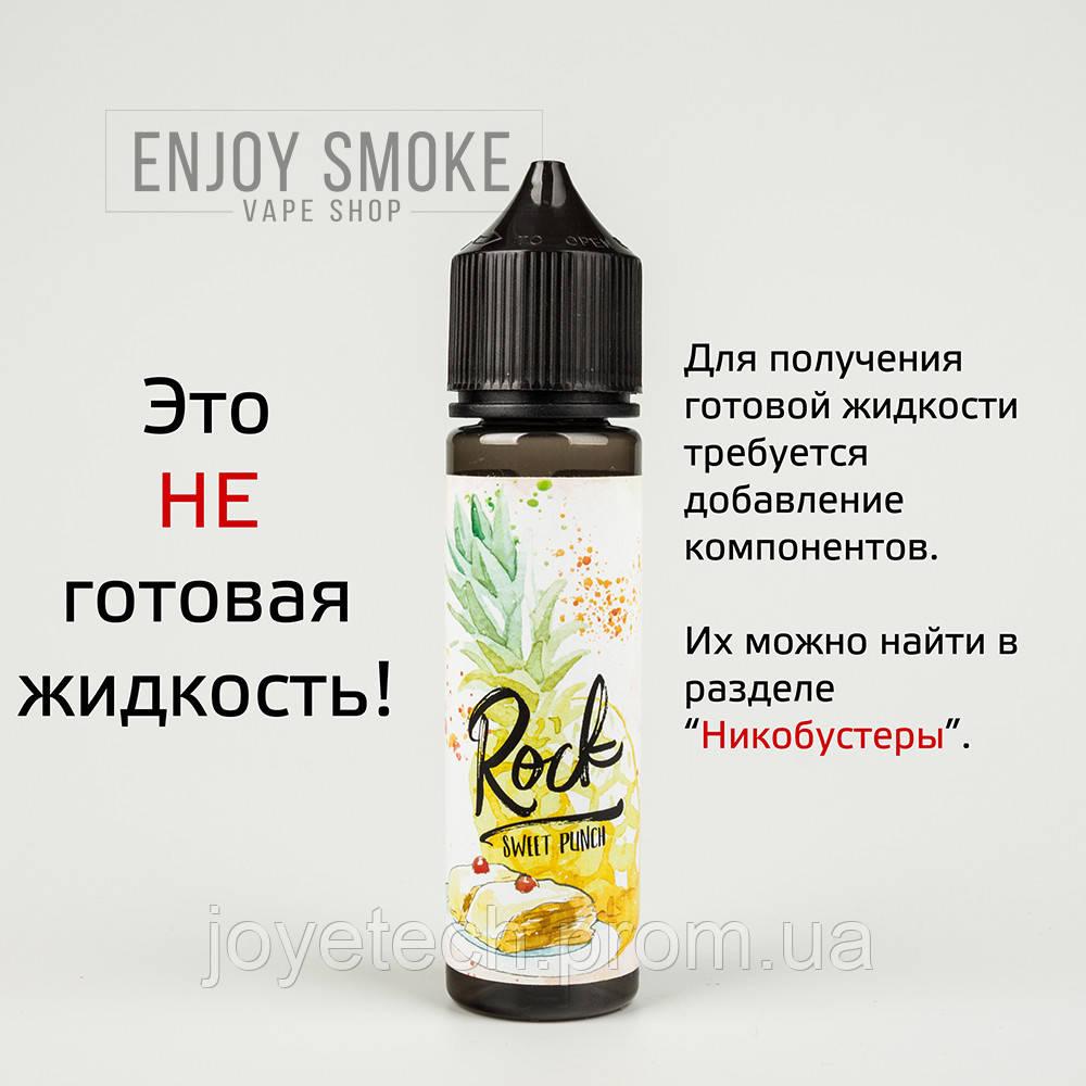 купить компоненты для жидкости сигарет