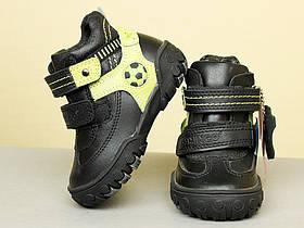 Ботинки мальчик черные/зелен р.20