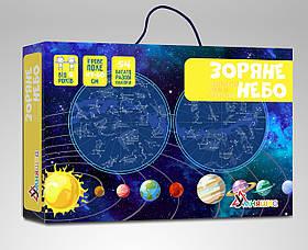 """Игра с многоразовыми наклейками """"Карта зоряного неба"""""""