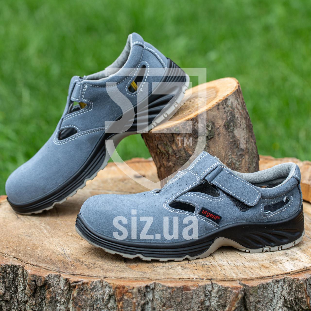 Сандали 302 S1 с  металлическим носком, антистатичные.  Urgent