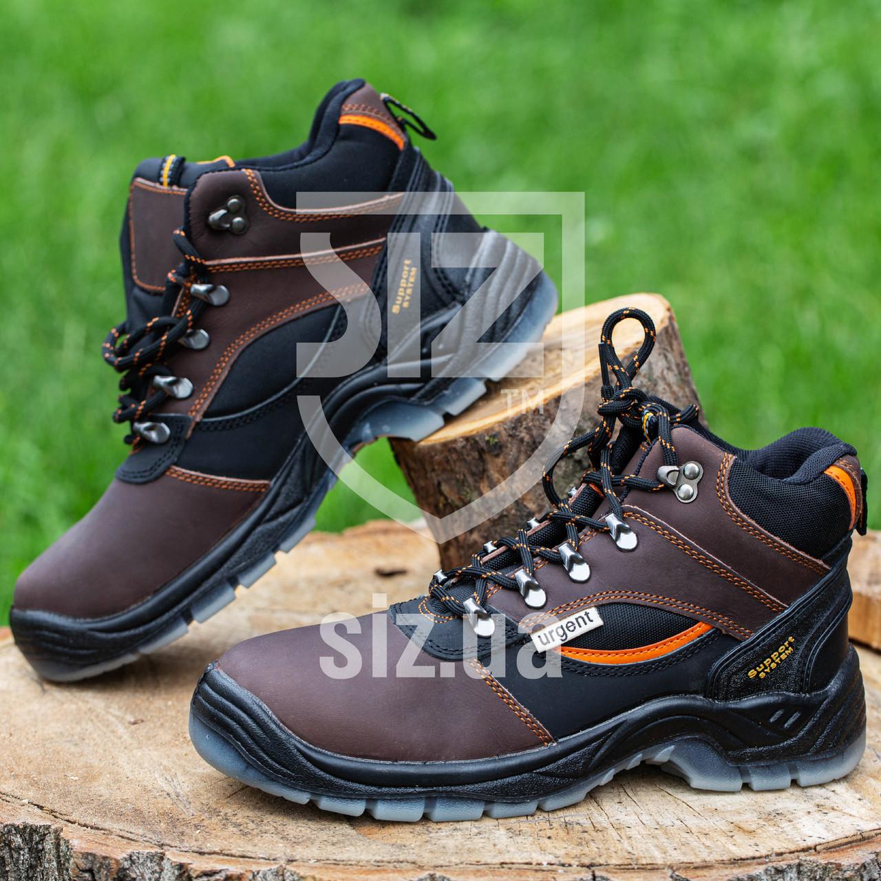 Ботинки 120 S3 TPU с металлическим носком и антипрокольной подошвой. Urgent