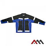 Куртка рабочая PROFESSIONAL-REF синего цвета с черными вставками.ARTMAS, фото 3
