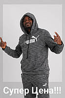 Спортивный костюм утепленный на флисе мужской 46 48 50 52 54 черный серый синий