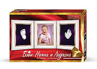 Набор для создания слепки Бэби Ножка D12871 , оригинальный подарок новорожденному