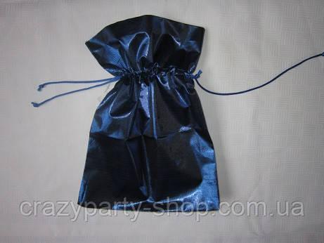 Мешочек для подарков синий