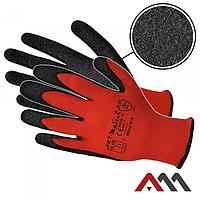 Захисні рукавички RWNYL B+R