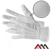 Перчатки официанта RMICROWHITE с точечным напылением