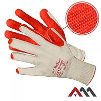 Захисні рукавички RGSp