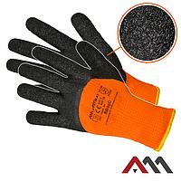 Зимние перчатки RDRAG ORANGE