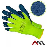 Зимние перчатки RDRAG BLUE