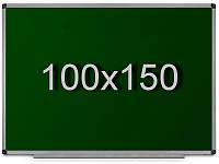 Школьная доска для мела 100х150 см