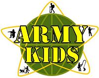 ХИТЫ от ARMY KIDS