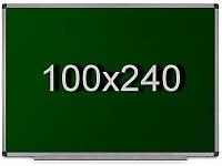 Школьная доска для мела 100х240 см