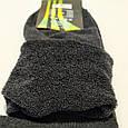 Носки мужские теплые зимние махровые темно серые спорт 40-44, фото 3