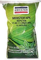 Купить удобрение MERISTEM NPK 11-40-11 +2MgO + mix