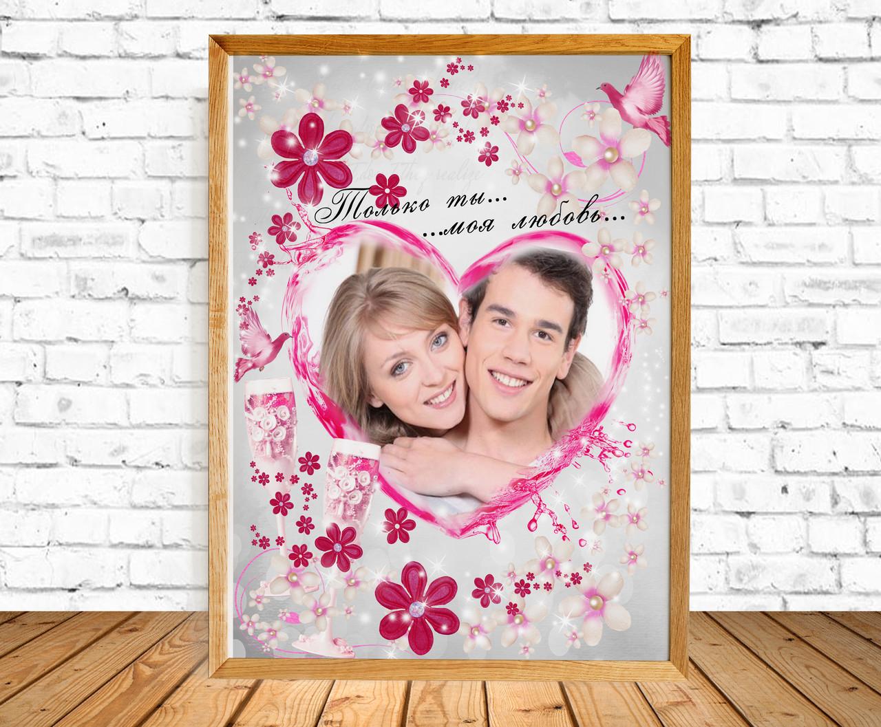 Друк фото на металі. Постер подарунок на річницю весілля, День Св. Валентина
