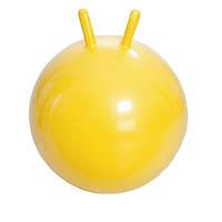 Мяч для фитнеса гимнастический с рожками Profi MS 0380, 45 см, желтый
