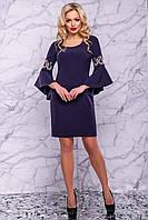 Платье 12-1013 - т.синий: M L XL 2XL, фото 1