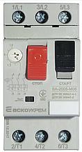 Автоматический выключатель защиты двигателя ВА-2005 М06 (1,0-1,6А)