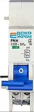 РММ Розчеплювач максимального напруги (Umax=275V±10V) для ВА-2017