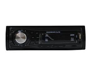 Автомагнитола MVH 4006U ISO USB MP3 FM, с красной подсветкой