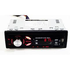 Автомагнитола MVH 4007U магнитола ISO USB MP3 FM, красный