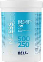 Пудра для обесцвечивания волос 750 г Estel Princess Essex