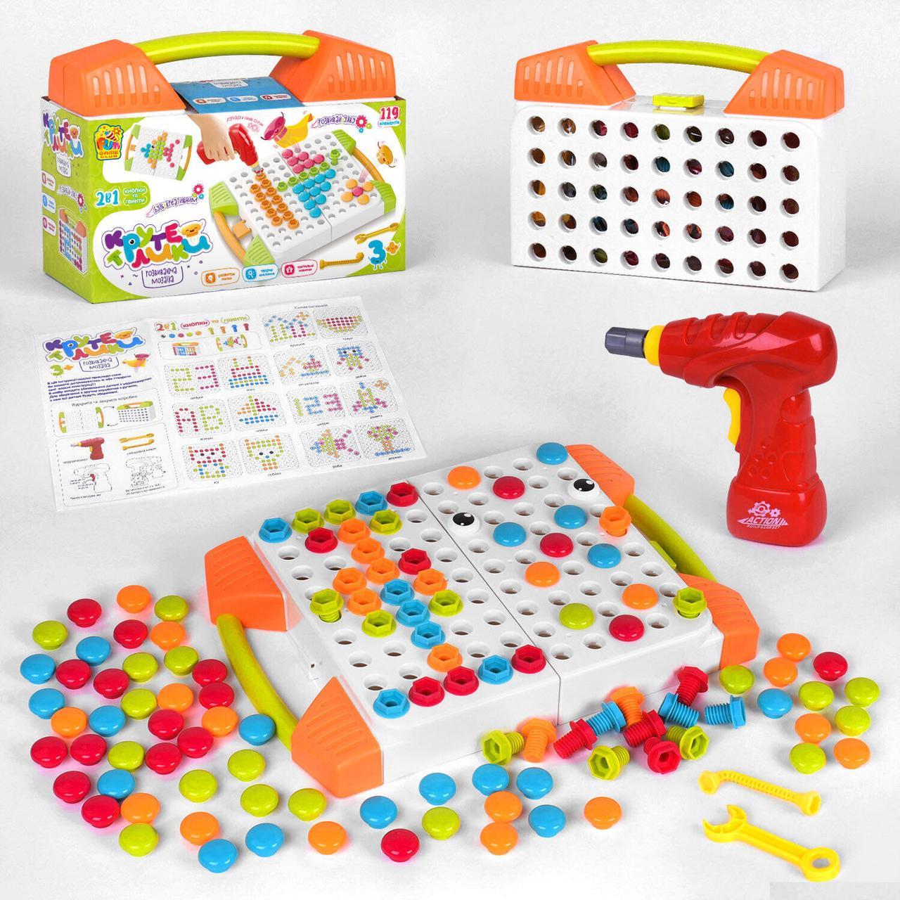 Мозаика в шуруповертом Fun Game арт. 83336