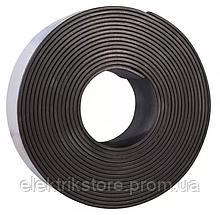 7250/D магнитная лента самоклеющаяся 2,5х300см