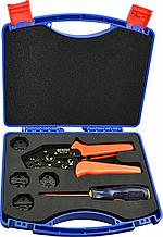 Набор инструментов №1 SN0725-5D1