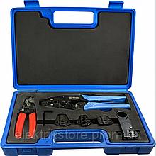 Набір інструментів №3 LY05H-5A2