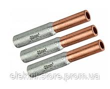 Гильза медно-алюминиевая GTL-25