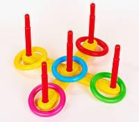 Детские игрушки для улицы кольцеброс 10140