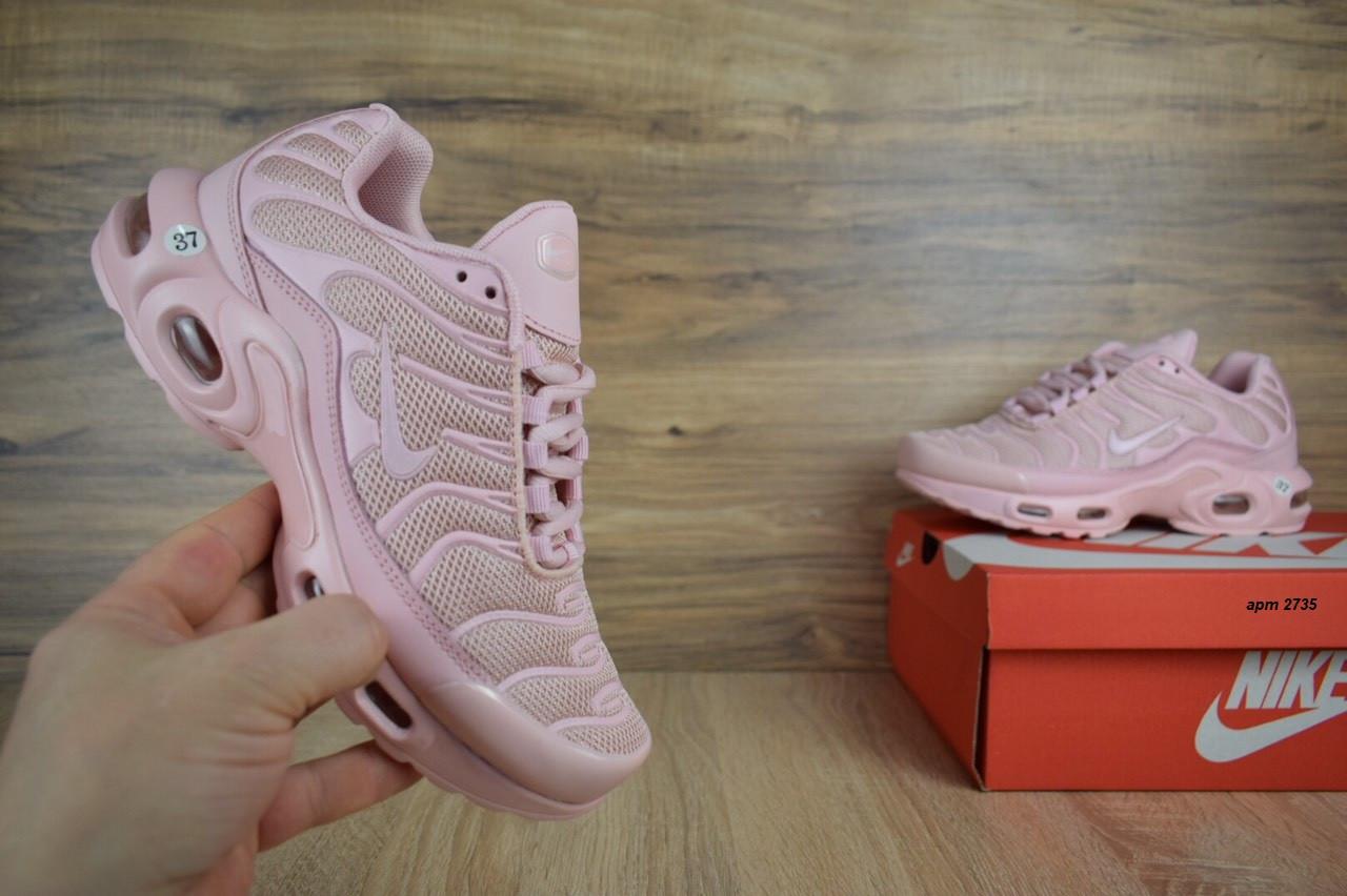 Кроссовки распродажа АКЦИЯ последние размеры Nike  550 грн 38й(24см), 40й(25,5см) люкс копия