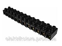 """Клемна колодка """"тип Н"""" 40 мм2 / 150А чорна"""