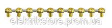 Планка соединительная для РСТ-211 (комплект 1 планка + 10 винтов)