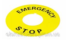 Маркувальна Табличка EMERGENCY STOP жовта кругла для кнопок XB2