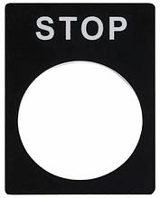 Маркувальна Табличка STOP чорна для кнопок XB2