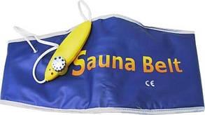 Пояс для похудения Sauna Belt Спартак