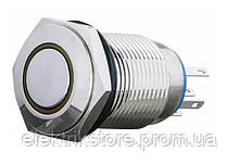 TYJ 16-361 Кнопка металлическая плоская с фиксац. 1NO + 1NC, с подсветкой, желтая 220V.