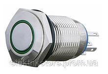 TYJ 16-361 Кнопка металлическая плоская с фиксац. 1NO + 1NC, с подсветкой, зеленая 220V.