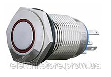 TYJ 16-361 Кнопка металлическая плоская с фиксац. 1NO + 1NC, с подсветкой, красная 220V.
