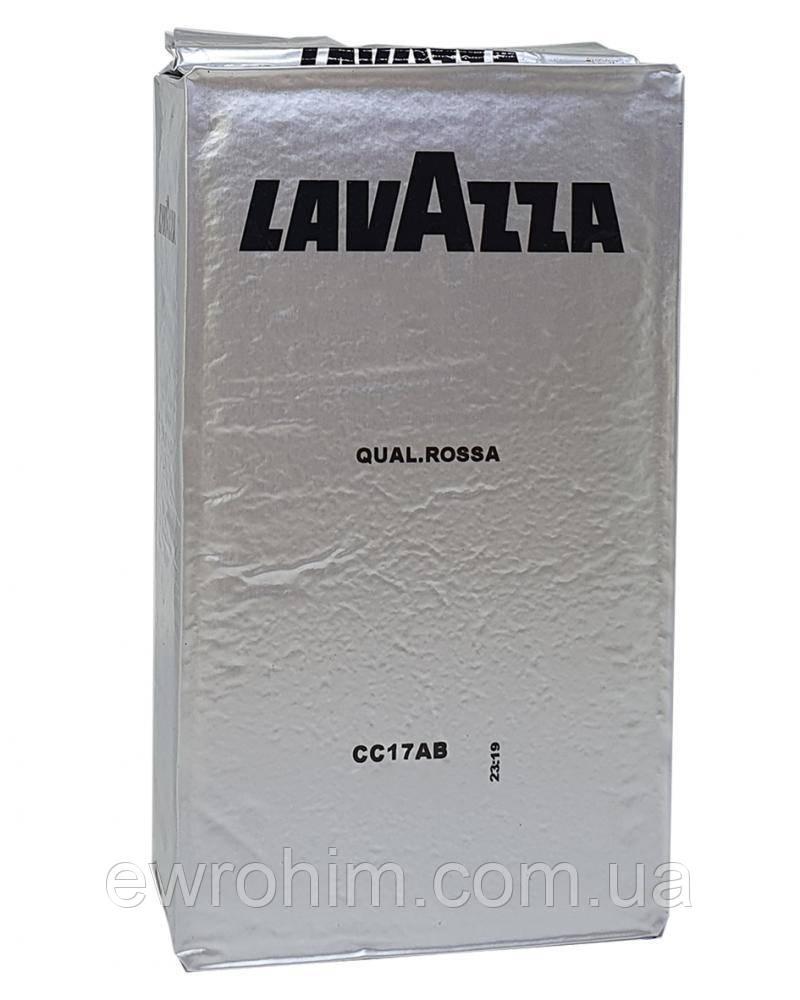 Кофе Lavazza Qualita Rossa, 250г
