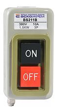 BS-211B Кнопочный выключатель-разъединитель