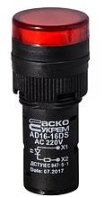 Сигнальна арматура AD16-16DS червона АС 220V