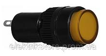 Сигнальная арматура AD22E-10DS желтая 220V АC